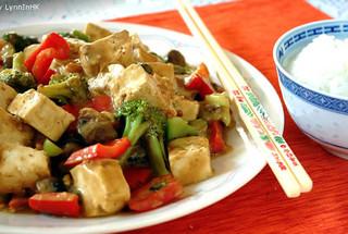 Vegan Main Dish Recipes